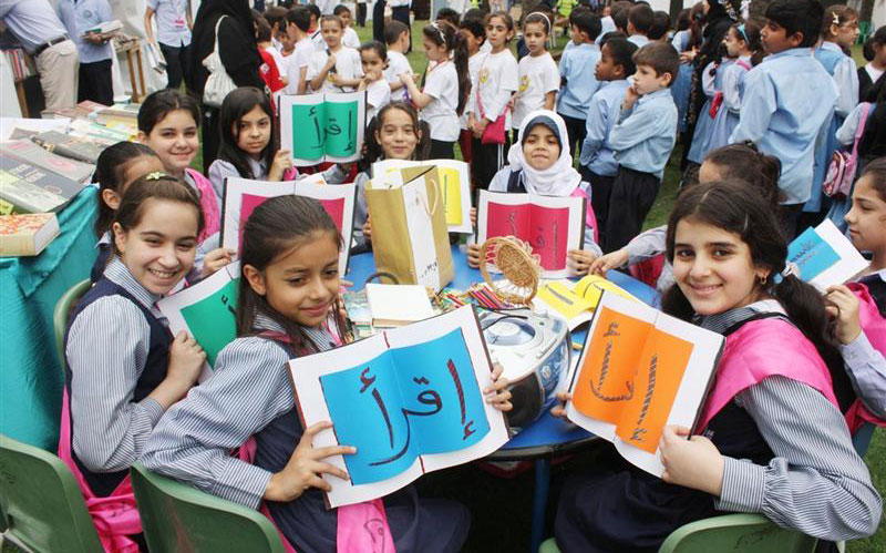 6 Tips For Finding Good Primary Schools In Dubai