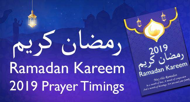 Gcc Calendar.Ramadan Calendar Gcc Exchange